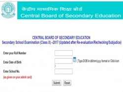 Class X Students Get Single Document Marksheet Certificate F