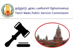 Chennai High Court Tnpsc Issue The Results