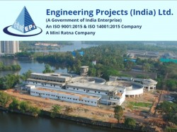 Engineering Projects India Ltd Recruitment 2019 Apply Online