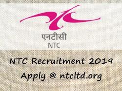 Govt National Textile Corporation Ntc Jobs 2019