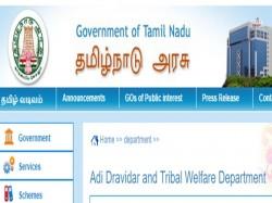 Job Vacancies Trichy Thuraiyur Adi Dravida Higher Secondary