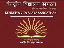 Kendriya Vidyalaya Admission 2019 20 Registration Begins C