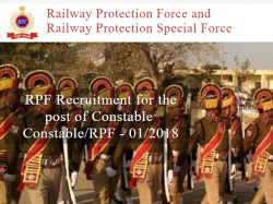 Rpf Constable Result 2019 Group C D Result Released Che