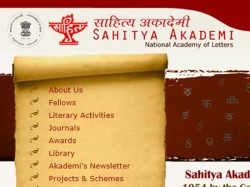 Sahitya Akademi Recruitment 2019 Dy Secretary Technical Assi
