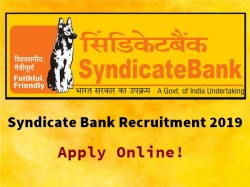 Syndicate Bank Recruitment 2019 Apply For Specialist Office