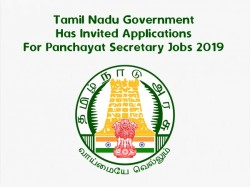 Tamil Nadu Government Has Invited Applications Panchayat Sec