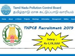 Tnpcb Recruitment 2019 Apply Online 224 Job Vacancies