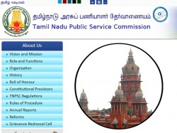Tnpsc Group 1 Recruitment Scam Case Transferred To Hc Divisi