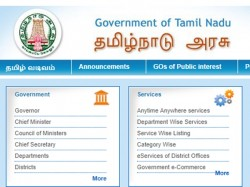 Tnpsc Jobs 2019 Apply Online Assistant Superintendent Posts