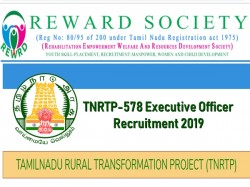 Tnrtp 578 Executive Officer Recruitment 2019 Apply Online