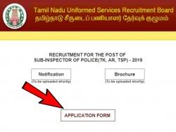 Tnusrb Si Recruitment 2019 Notification Issued 969 Sub Insp