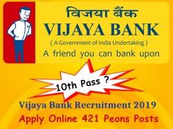 Vijaya Bank Recruitment 2019 Apply Online 421 Peons Posts