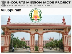 Villupuram District Court Recruitment 2019 Record Clerk Offi