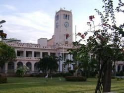 Annamalai University B Sc Agriculture B Sc Horticulture