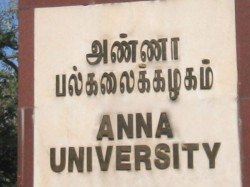 Anna University To Hold Separate Entrance Test