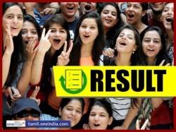 Dge Tamil Nadu Released Tn Sslc Result 2019 Check Result A