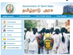 Do Not Admit Children In Unrecognised Schools Tn School Edu