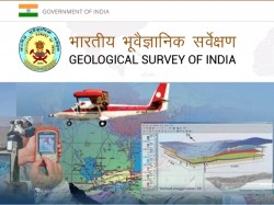 Geological Survey Of India Recruitment 2019 Apply Online