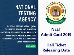 Neet Admit Card 2019 Hall Ticket Releasing Date
