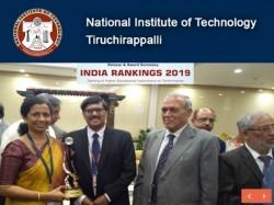 Nit Trichy Best Education Institute In India Nirf