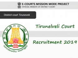 Tirunelveli District Court Recruitment 2019 Office Assista