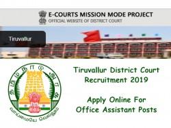 Tiruvallur District Court Recruitment 2019 Apply Online