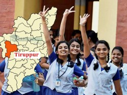 Tn Sslc Results Are Out Pass Percentage District Wise