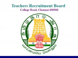 Tntet Application Form 2019 Apply Online Trb Tn Nic In