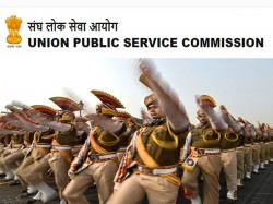 Upsc Capf Recruitment 2019 Official Notification To Release