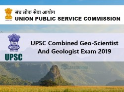 Upsc Combined Geo Scientist And Geologist Exam