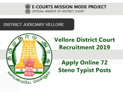 Vellore District Court Recruitment 2019 72 Steno Typist