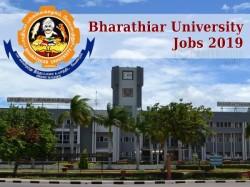 Bharathiar University Jobs 2019 Research Associate Post
