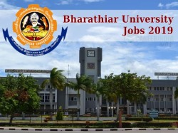 Bharathiar University Wanted Jrf Project Assistant Apply