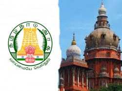 Chennai District Court Recruitment 2019 Apply Online For O