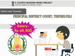Tirunelveli Court Recruitment 2019 45 Vacancies For Compute