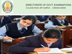 Tn 10 11 12th Special Supplementary Exam No Allowance For Teacher