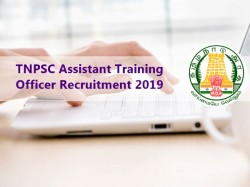 Tnpsc Assistant Training Officer Recruitment 2019 Apply On