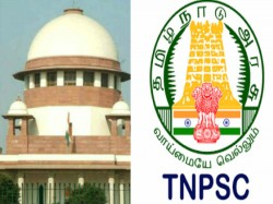Tnpsc Curator In Museum Department Exam Postponed