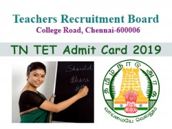 Tn Tet Admit Card 2019 Is Released Check Steps To Download