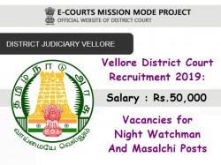 Vellore District Court Recruitment 2019 15 Vacancies For Ni