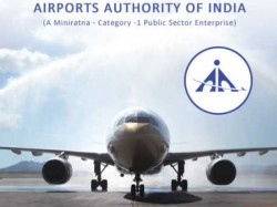 Aai Recruitment 2019 Apply Online 176 Job Vacancies 20 June