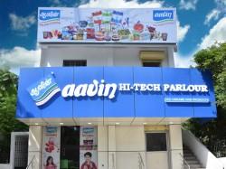 Aavin Madurai Recruitment 2019 Apply For 50 Executive Sen