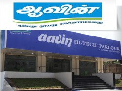 Aavin Salem Recruitment 2019 Apply Online 03 Heavy Vehicle