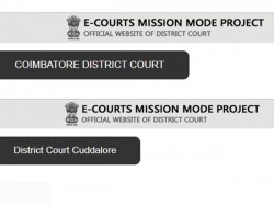 Coimbatore And Cuddalore District Court Recruitment 2019 A