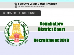 Coimbatore District Court Recruitment 2019 Apply For 83 Off