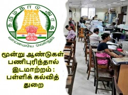 Tn Education Department Mulling Revival Of Junior Assistant First Superintendent Transfer Policy