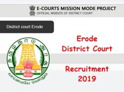 Erode District Court Recruitment 2019 Oa Masalchi Vario