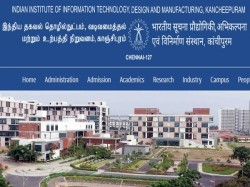 Iiitdm Recruitment 2019 For Lab Engineer Vacancy Apply Online