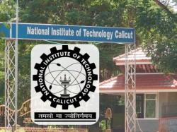 Nit Calicut Recruitment 2019 Walk In For 129 Technical Sta