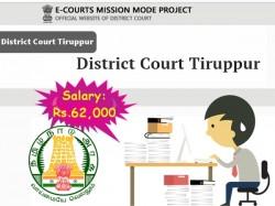 Tiruppur District Court Recruitment 2019 156 Clerk Office